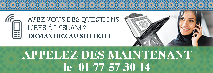 Question au cheikh