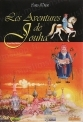 les-aventures-de-jouha-ahmad-hany-mahfud-jsf-livres-minature-1358-83-122-1