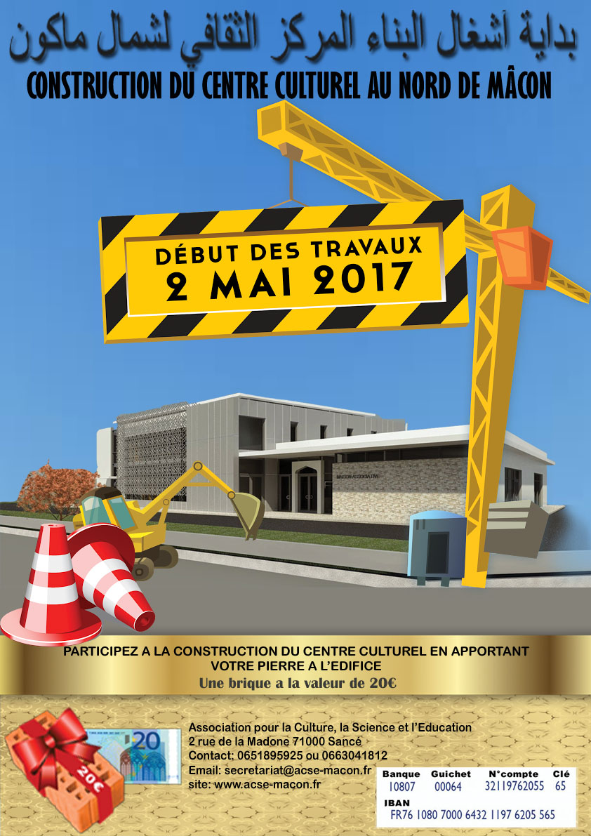 DEDUT DES TRAVAUX copie