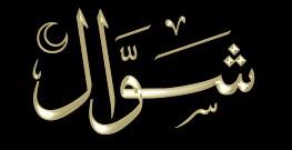 shawal_mois