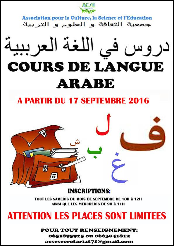 Cours de langue arabe copie